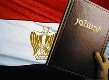 الإعلان الدستورى الأول للرئيس المؤقت للبلاد طبقاً للجريده الرسميه 2013 www.alashrafedu.com1