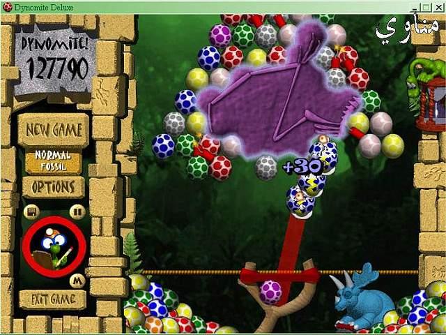 Dynomite Deluxe Game 2013 www.alashrafedu.com1