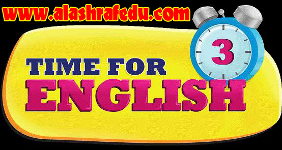 Time English Teacher' Book 2014 www.alashrafedu.com1