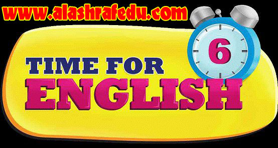 Time English WorkBook First Term www.alashrafedu.com1