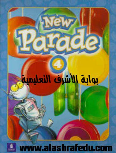 سلسلة الموكب كامله الرابع الإبتدائى www.alashrafedu.com1