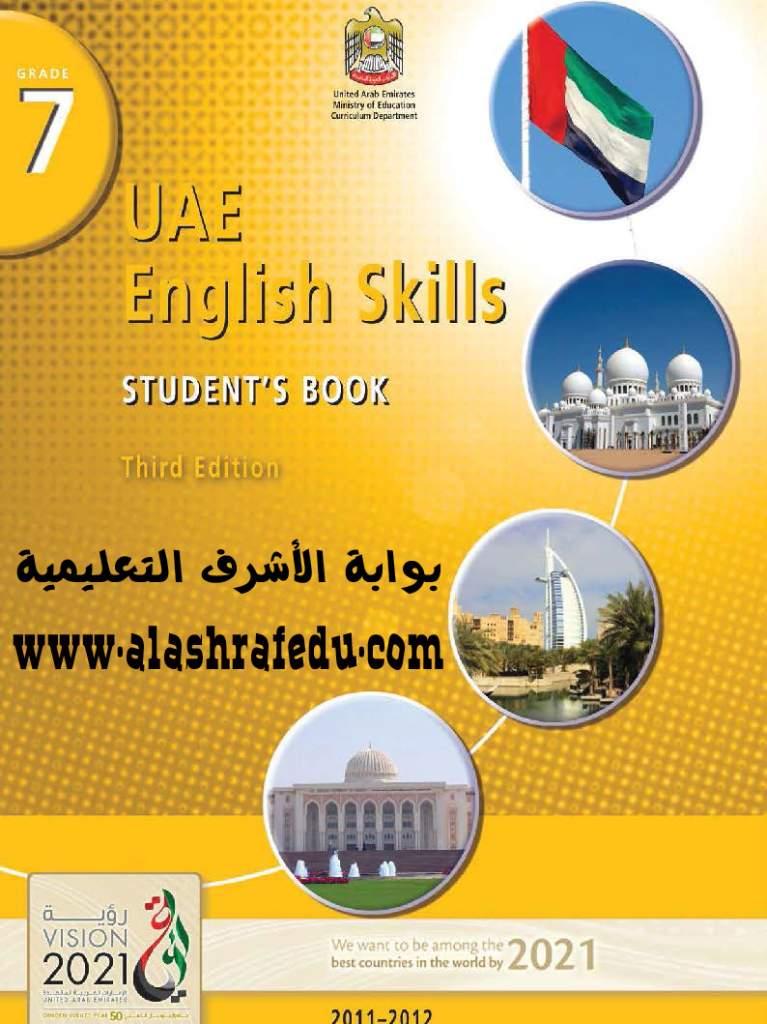 Parade Student' Book 2014 Grade www.alashrafedu.com1