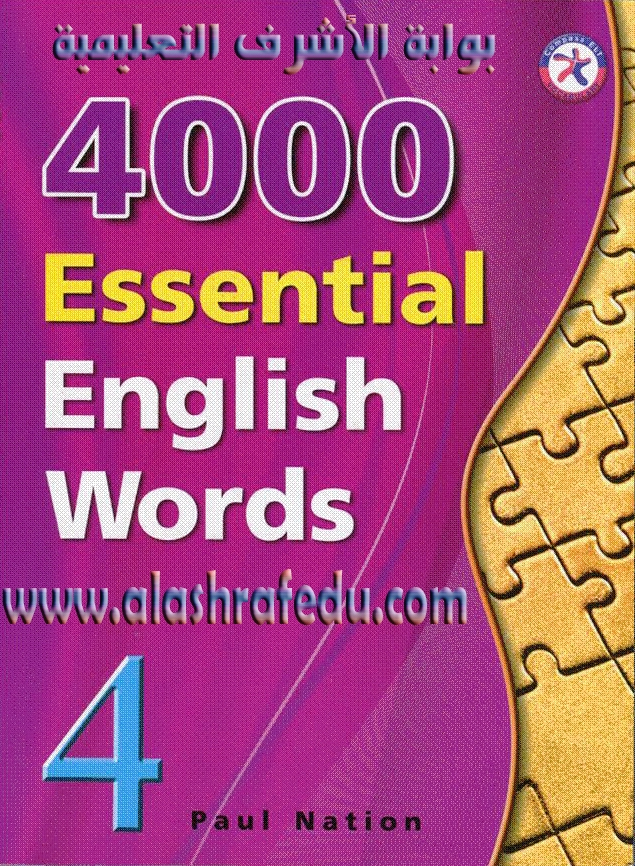 2014 Essential English Words Books www.alashrafedu.com1