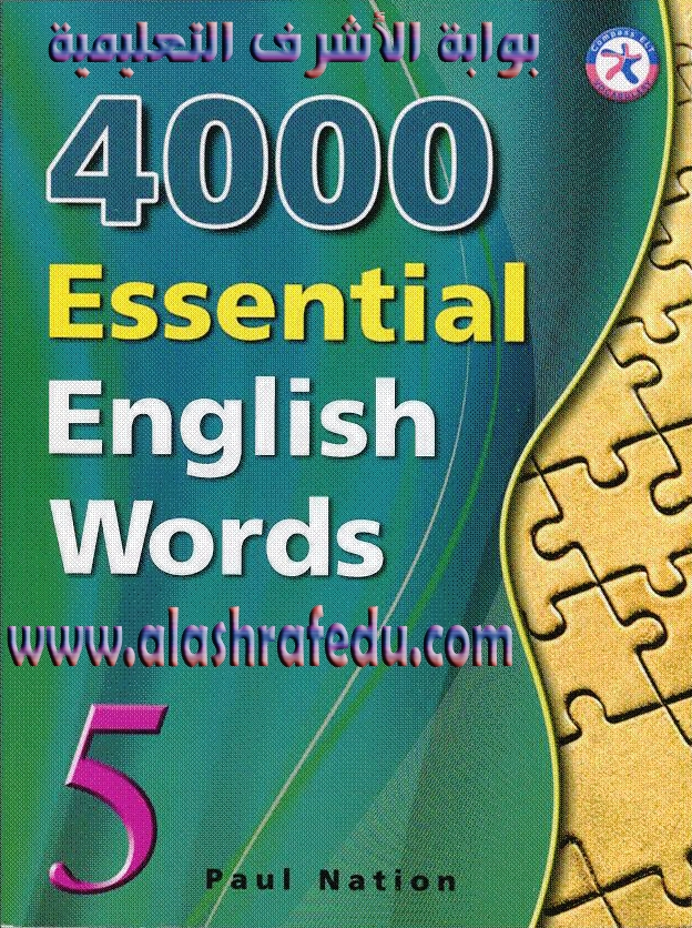 Essential English Words www.alashrafedu.com1