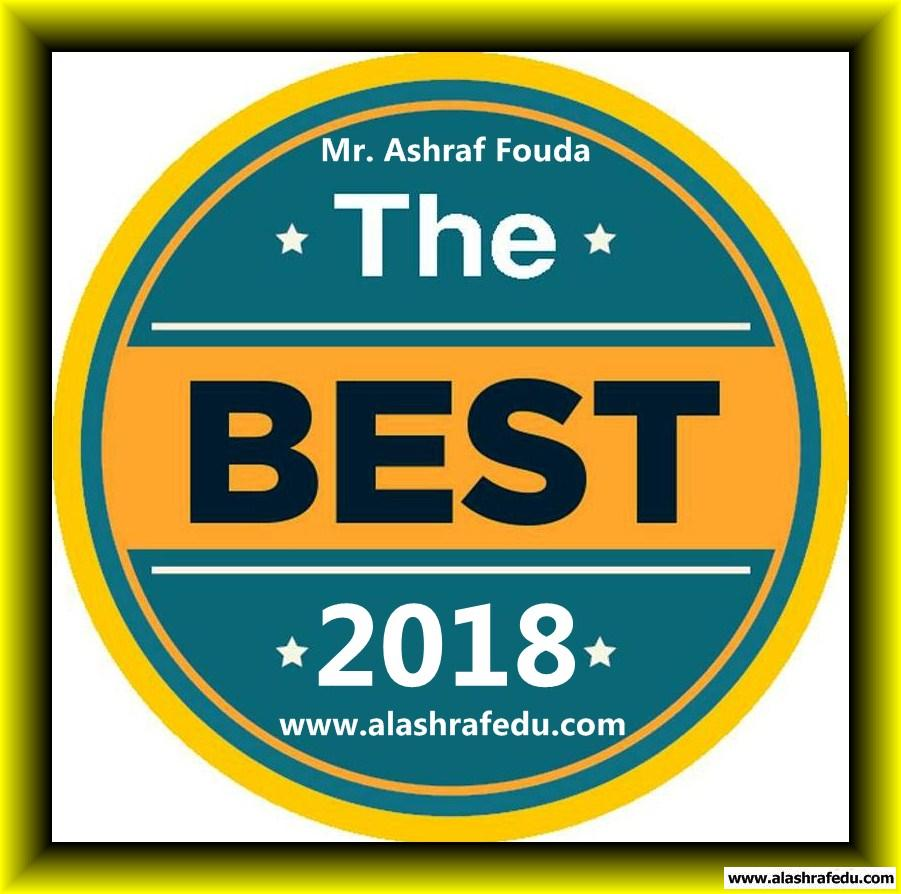 إجابات كتاب الشرح بيست Best www.alashrafedu.com1