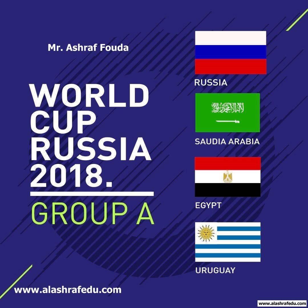 مجموعة العالم بروسيا 2018 www.alashrafedu.com1