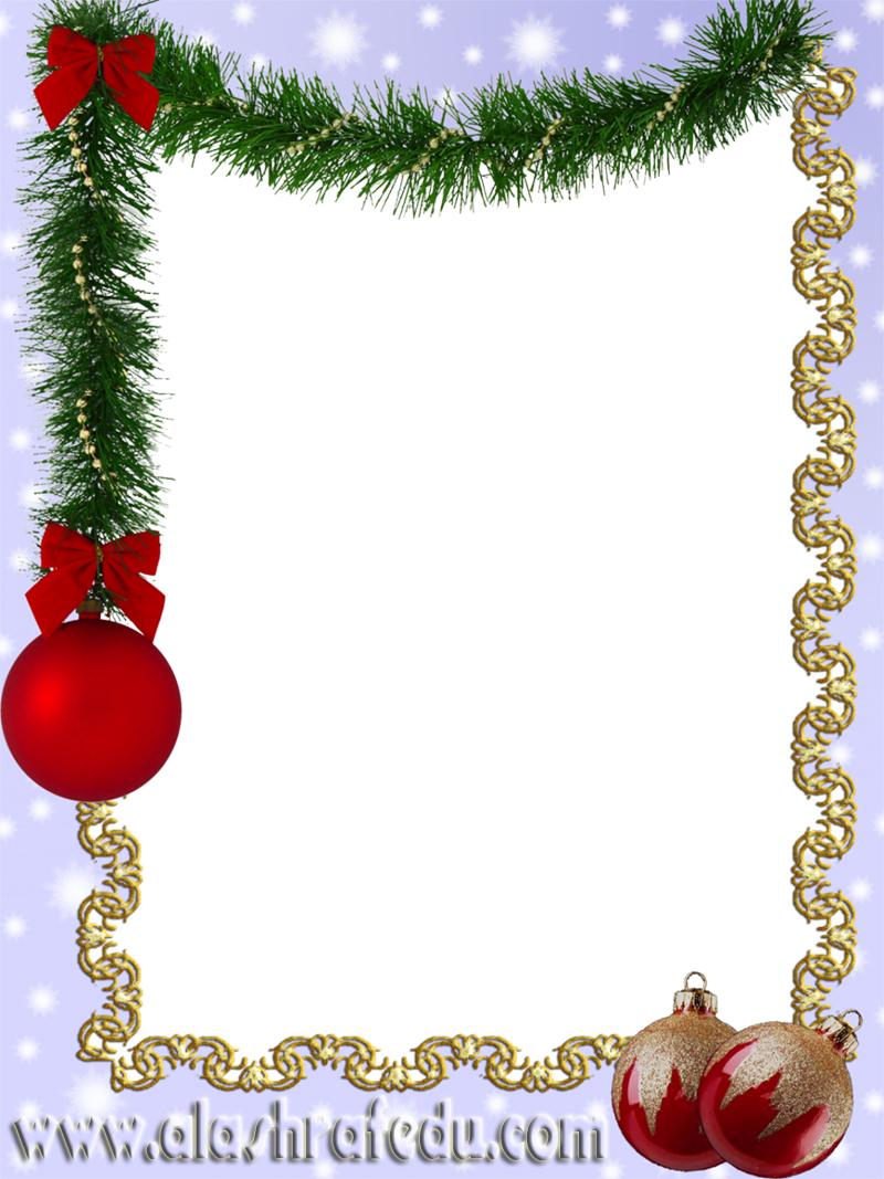 Christmas 2019 www.alashrafedu.com1