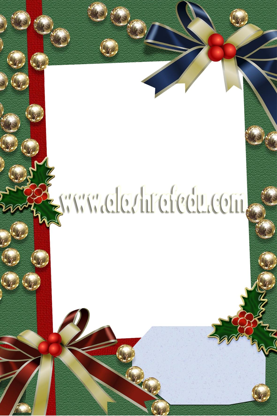 Christmas Green Transparent Frame 2018 www.alashrafedu.com1