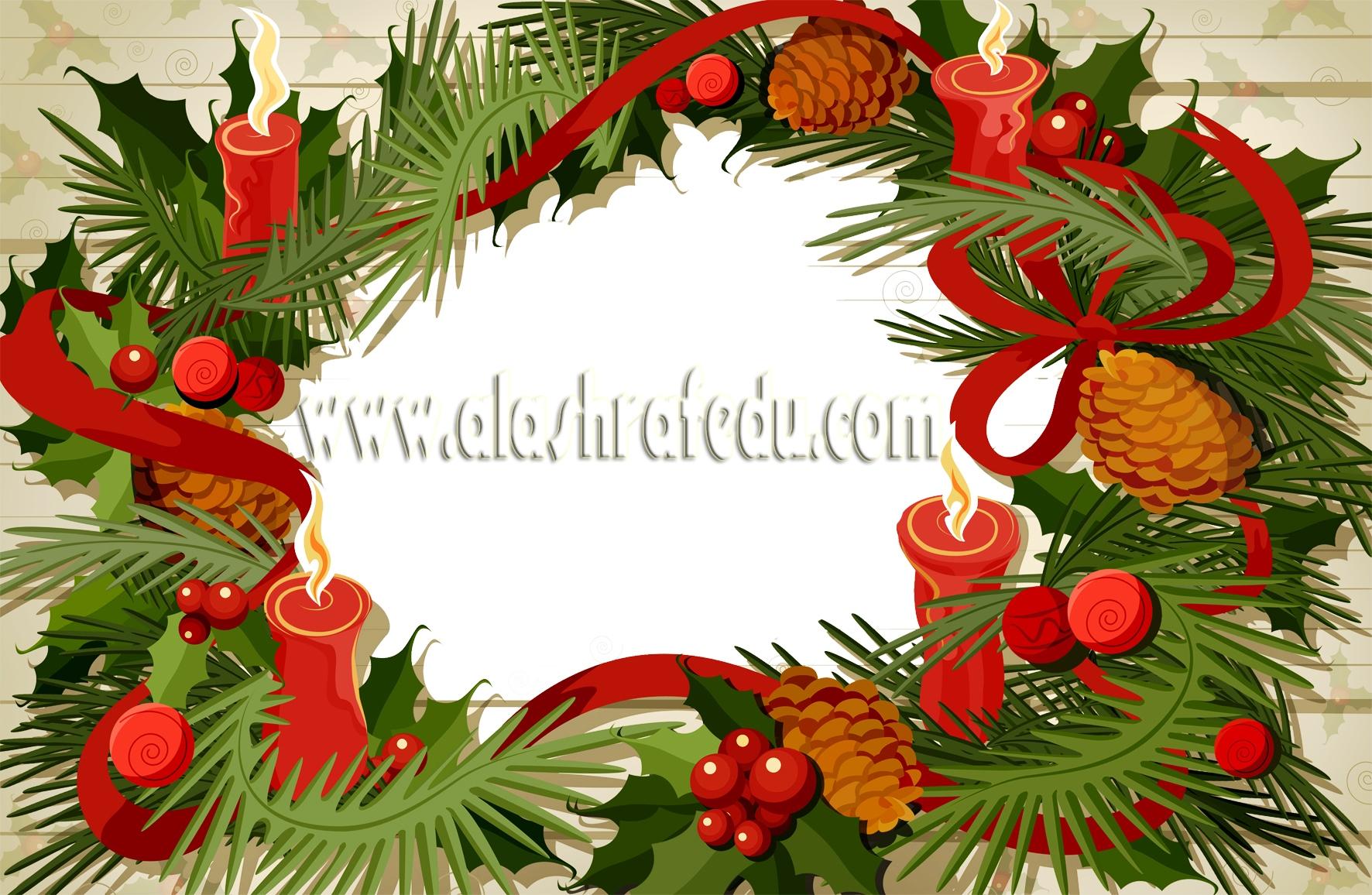 Christmas Transparent Frame 2019 www.alashrafedu.com1