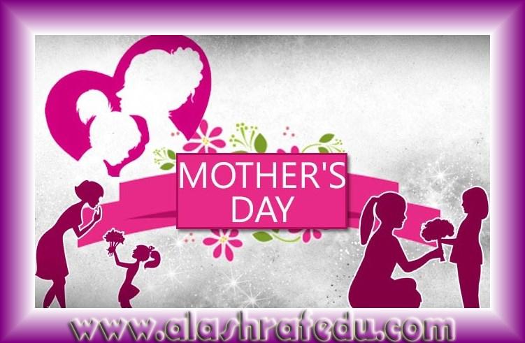 Mother' 2020 www.alashrafedu.com1