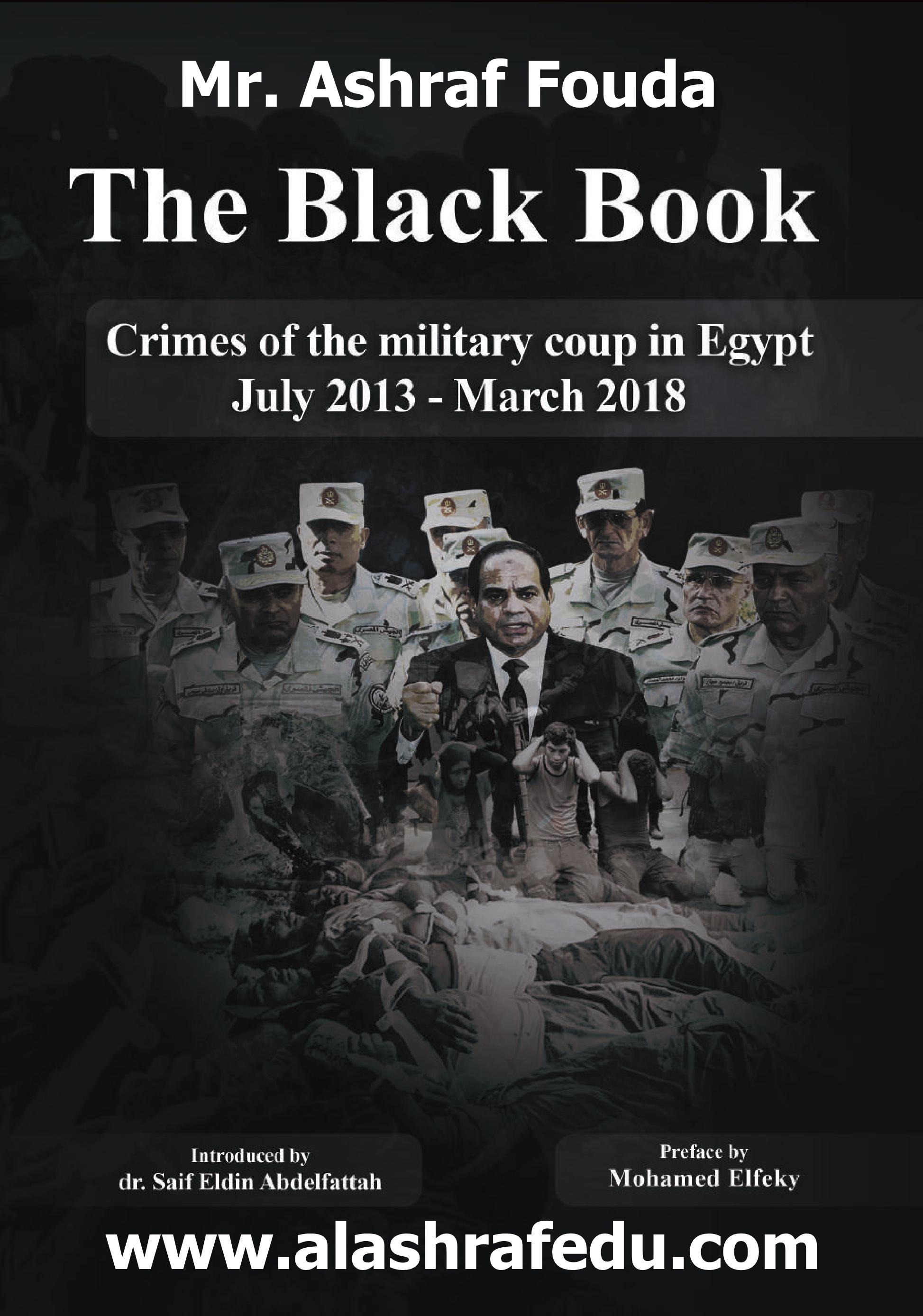 Black Book English 2018 www.alashrafedu.com1