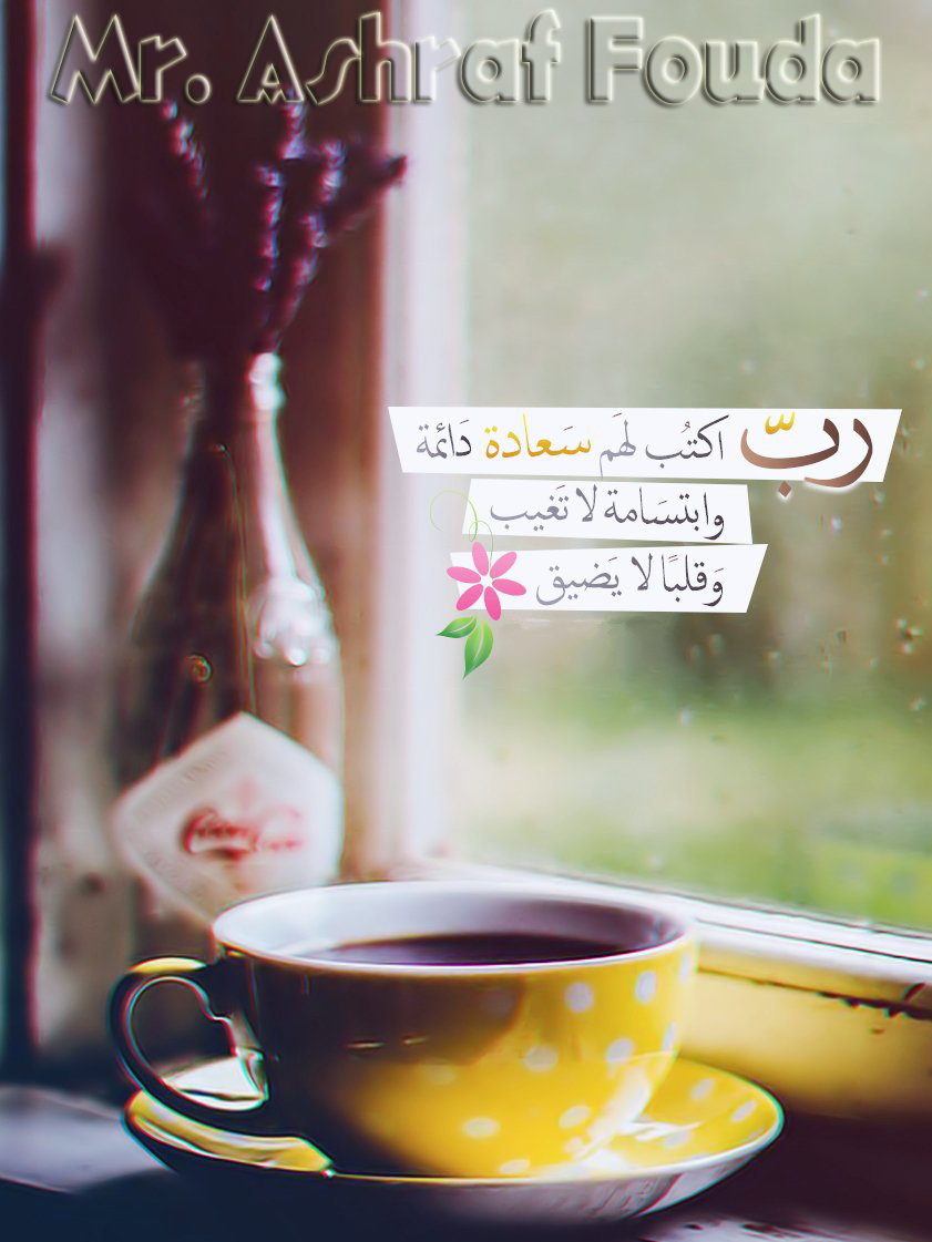 إبتسامه تغيب 2019 www.alashrafedu.com1