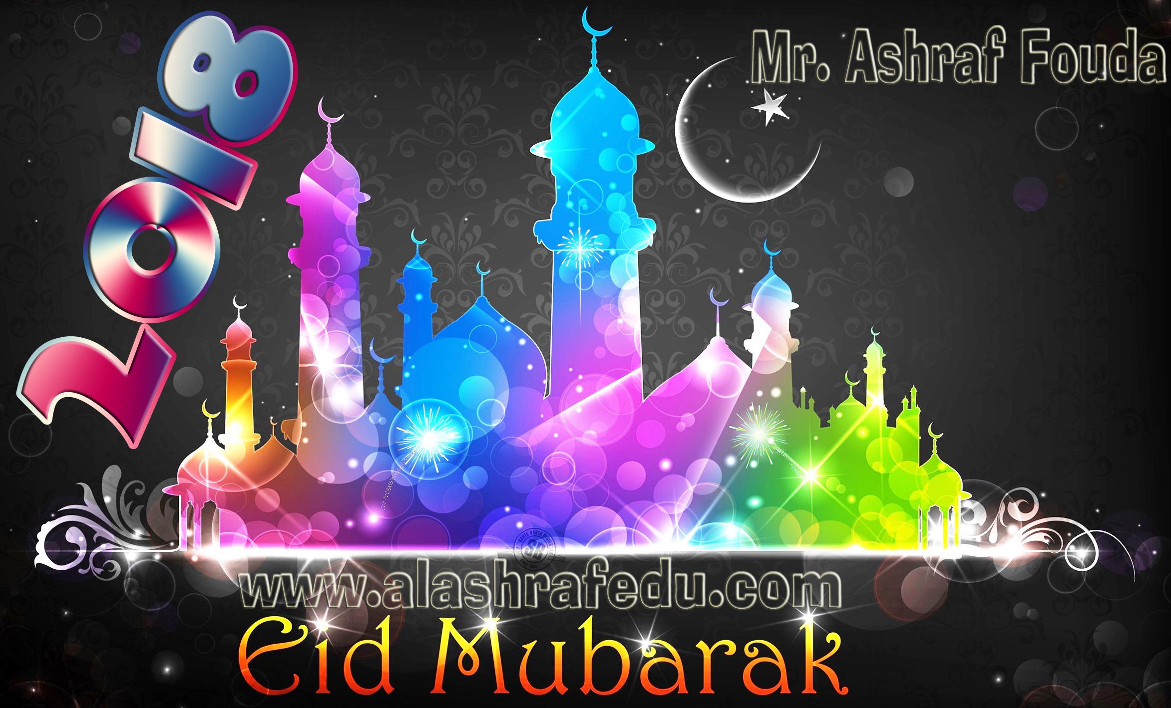 Mubarak 2018 www.alashrafedu.com1