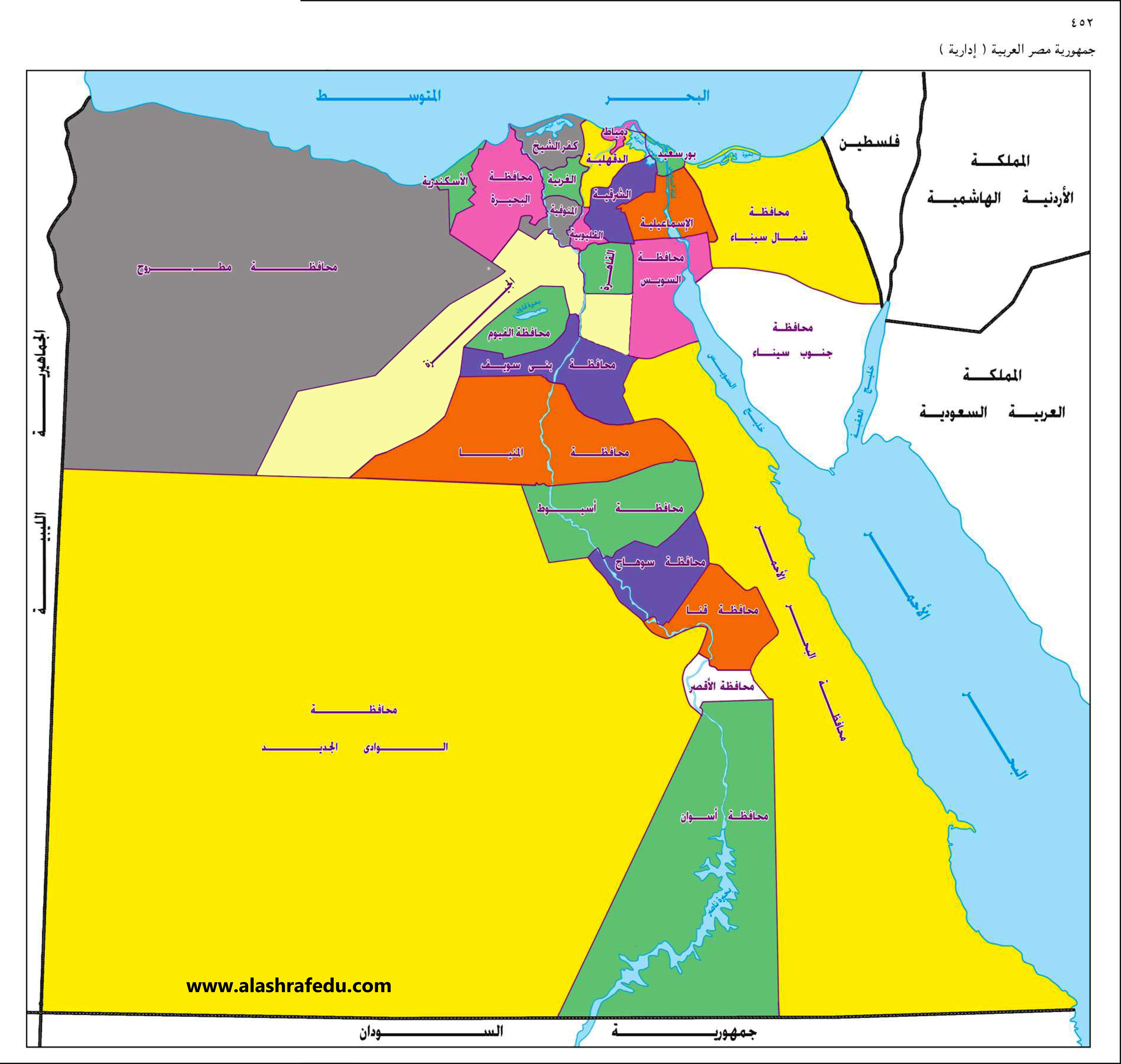 أطلس خرائط محافظات 2018 www.alashrafedu.com1