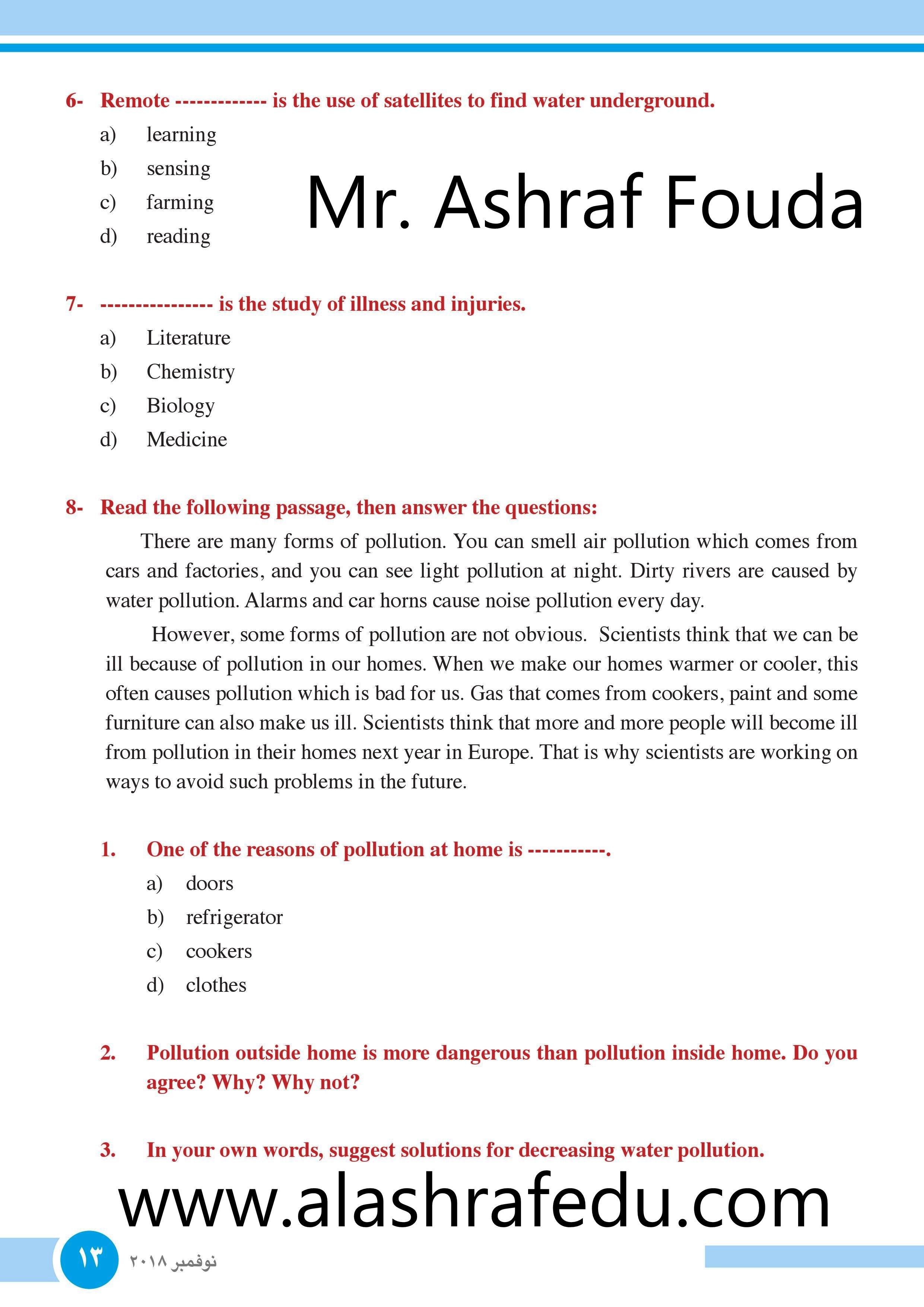 أمثله إسترشاديه لنظام التقويم الجديد 2018-2019 دليل www.alashrafedu.com1