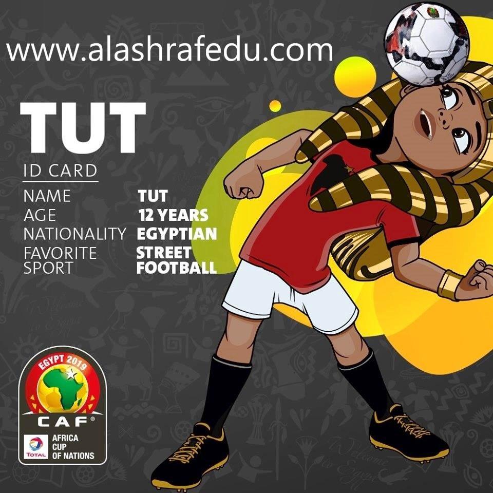 بطاقات تعريف بالعربيه والإنجليزيه والفرنسيه لكأس الأمم الأفريقيه بمصر 2019 www.alashrafedu.com1