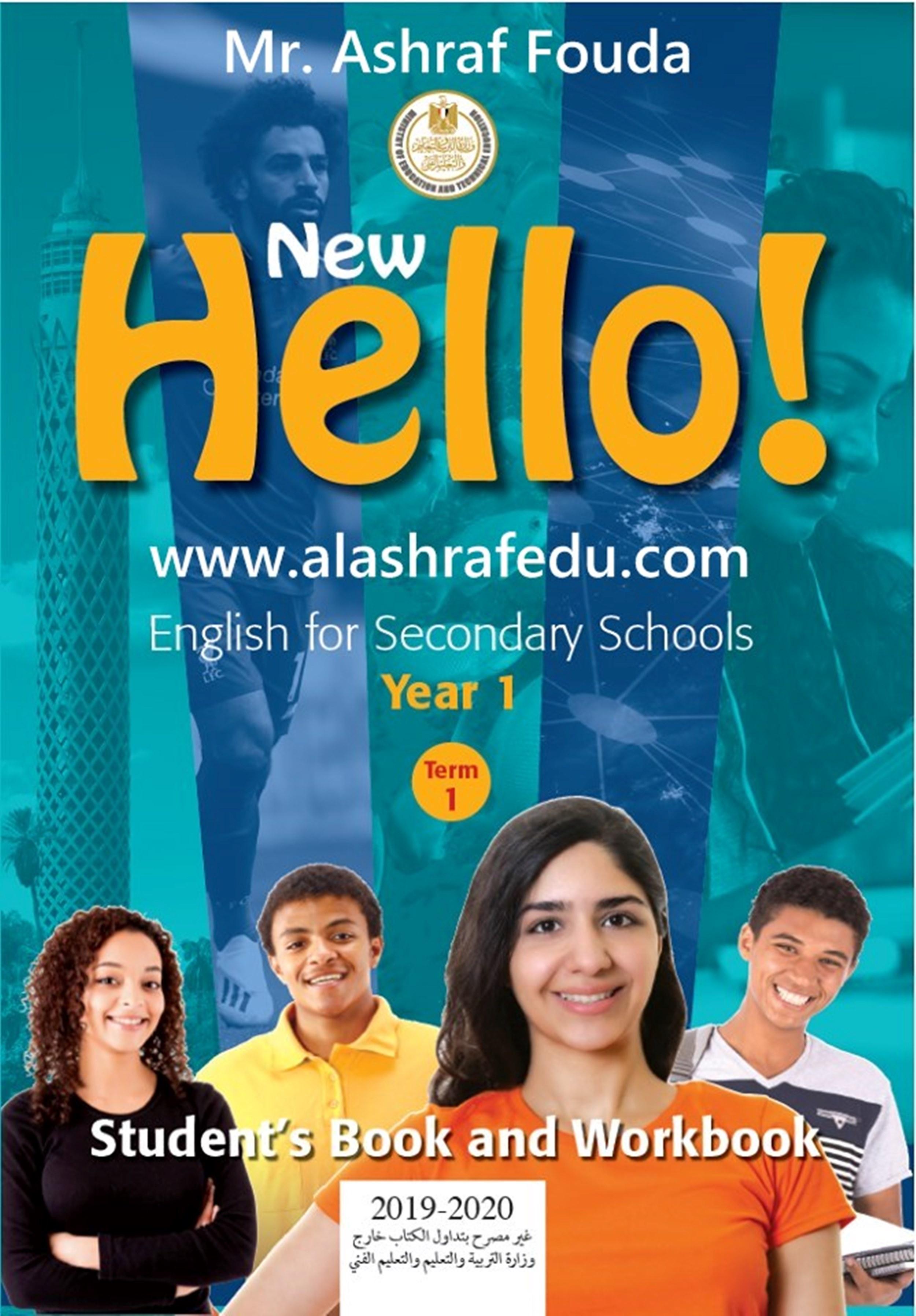 Student's Book Workbook 2020 Secondary First Term www.alashrafedu.com1